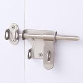 不銹鋼門閂插銷老式