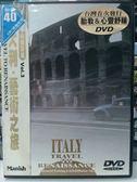 影音專賣店-Z12-010-正版DVD*音樂【胎教及心靈舒緩音樂:義大利 藝術之旅】視覺 聽覺舒緩