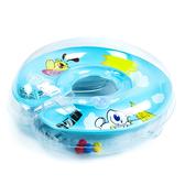 嬰兒游泳圈脖圈寶寶頸圈新生嬰幼兒童脖子浮圈可調0-12個月  麥琪精品屋