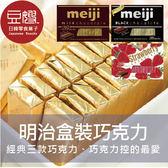 【豆嫂】日本零食 meiji 明治盒裝26枚(草莓/牛奶/巧克力)