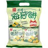 安堡 岩燒海苔餅 220g (6入)/箱