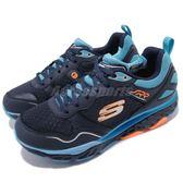 Skechers SRR Pro-Resistance-Runway 藍 橘 足弓推進器 慢跑鞋 健走鞋 男鞋 運動鞋【PUMP306】 999124NVLB