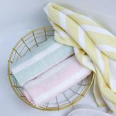 珊瑚絨洗臉家用條紋面巾加厚運動吸汗毛巾