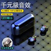 藍芽耳機F9觸摸藍牙耳機5.0無線雙耳一對運動跑步入耳式適用蘋果小米迷妳超長待機安卓通用