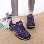 戶外登山鞋防水徒步鞋輕便防滑休閒鞋 ☸mousika