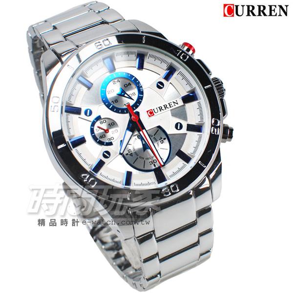 CURREN 卡瑞恩 粗曠厚實 造型三眼 大錶徑腕錶 男錶 防水手錶 白 CU8275銀白