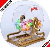 搖號抽獎機 100型搖獎機雙色球選號機搖號機抽獎轉盤抽獎道具抽獎機手動搖獎 莎瓦迪卡