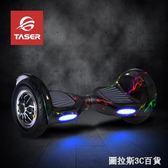 平衡車 踏日兩輪體感電動扭扭車成人智慧漂移思維代步車兒童雙輪平衡車 igo【圖拉斯3C百貨】