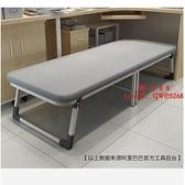 折疊床板式單人家用陪護午休床辦公室午睡床簡易硬板木板床【齊心88】