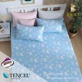 天絲床包三件組 雙人5x6.2尺 靜蜜  頂級天絲 3M吸濕排汗專利 床高35cm  BEST寢飾
