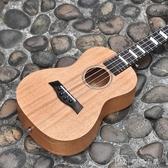 尤克里里 初學者學生成人女烏克麗麗小吉他尤里克克 YXS 新年禮物