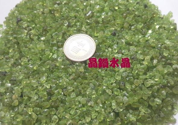 『晶鑽水晶』橄欖石晶粒 可帶來幸運*財富與希望的寶石 300公克 裝