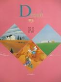 【書寶二手書T1/藝術_WGA】Dream夢的3乘_黑井健