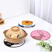【4片裝】創意北歐隔熱墊餐墊家用餐桌墊【樹可雜貨鋪】