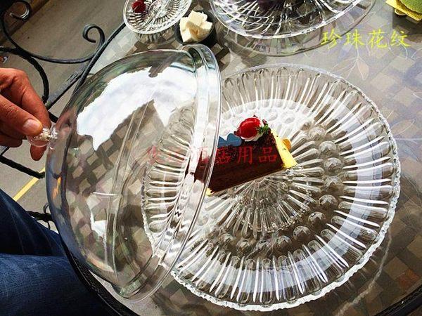食物試吃盤水果盤帶蓋小吃碟塑料盤糖果盤蛋糕展示拖盤西餐盤igo【蘇迪蔓】