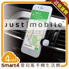 【愛拉風】Just Mobile Xta...