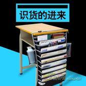 課桌神器學生掛書袋課桌收納書本高中生書立掛架書掛袋多功能【米蘭街頭】