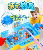 兒童釣魚玩具套裝1-2-3-6周歲男孩女孩益智磁性電動寶寶小孩玩具igo 『歐韓流行館』