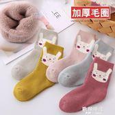 兒童襪子5雙純棉加厚毛圈中筒襪 男童女童1-3-5-7歲寶寶童襪 歐韓時代