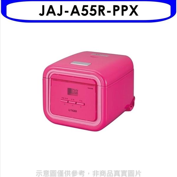 虎牌【JAJ-A55R-PPX】3人份-TACOOK桃紅色電子鍋