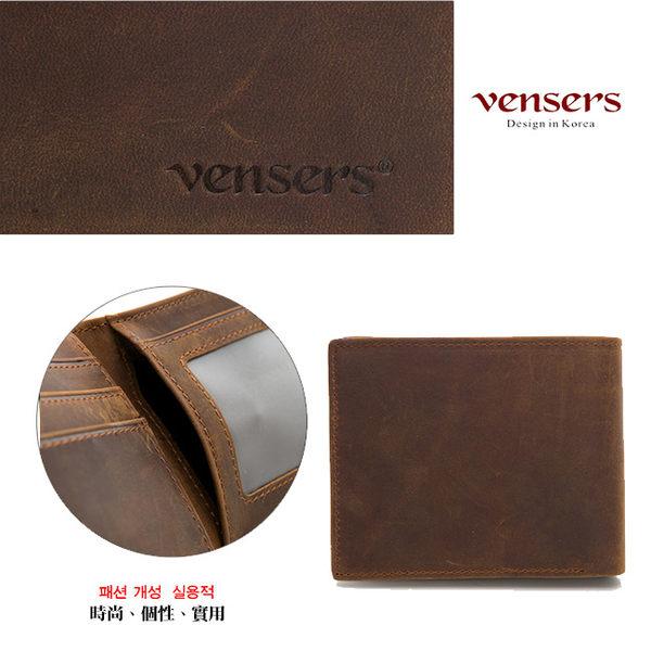 【vensers】小牛皮潮流個性皮夾~(NB600501瘋馬皮短夾)★分期0利率★免運★