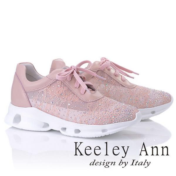 ★2019春夏★Keeley Ann我的日常生活 蕾絲花鑽真皮休閒鞋(粉紅色)-Ann系列