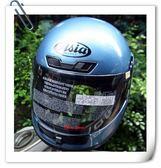 林森●ASIA全罩安全帽,A-801,A801,嵌合式全罩,晶藍