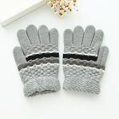 兒童手套冬季五指保暖寶寶全指可愛加厚小孩學生男童女童分指手套
