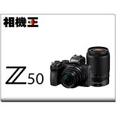 Nikon Z50 W-Kit 雙鏡組〔16-50mm + 50-250mm〕公司貨 登錄送原電+禮券5/31止