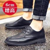 英倫皮鞋男夏季商務休閒鞋內增高男鞋韓版百搭青春潮流鞋子男潮鞋