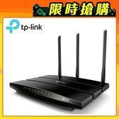 【TP-Link】Archer A9 AC1900 MU-MIMO 無線 Gigabit 路由器 【贈哈根達斯兌換序號】