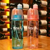 噴霧水杯塑料便攜運動噴水創意杯子個性