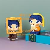 微型迷你小顆粒拼裝圖積木兼容樂高益智玩具復古風藝術家擺件【橘社小鎮】