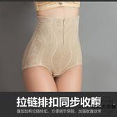 現貨 高腰塑形束腰收腹內褲女提臀塑身褲【時尚大衣櫥】