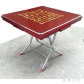 麻將桌中式餐桌兩用折疊簡易清倉家用棋牌桌zzy3539『美鞋公社』TW
