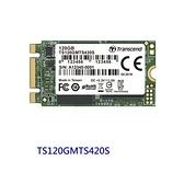 新風尚潮流 【TS120GMTS420S】 創見 M.2 固態硬碟 120GB SATA 3 2242 SSD 420S