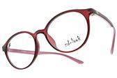 ZD-LOOK 12星座 濾藍光 光學眼鏡 HD-D310 C5 (透紅-紅粉) 韓國製 百搭圓框款