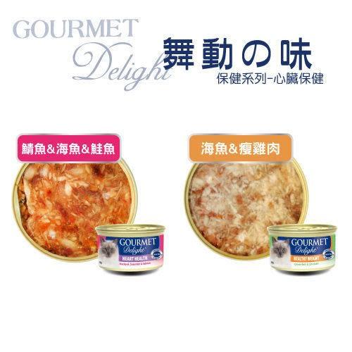 【力奇】舞動的味 無榖貓罐85g -552元*24罐/箱【口味可混搭】(C002C01-1)
