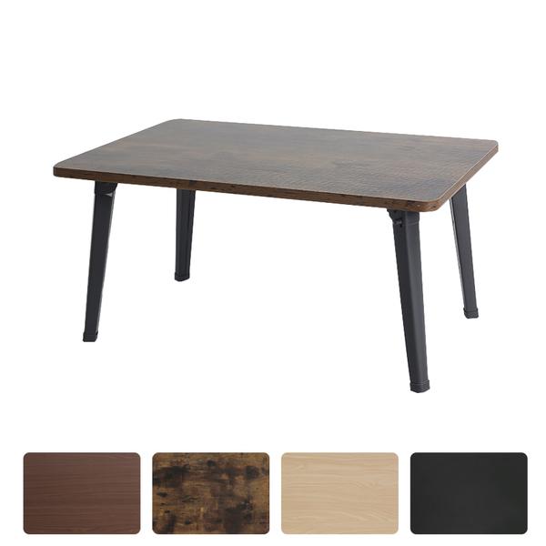 簡約木紋摺疊桌 中款 60x40cm 折疊茶几和室桌書桌桌子餐桌筆電桌【NS212】《約翰家庭百貨