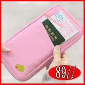 ►全館5折►護照夾收納包護照套 韓版長款法蒂希Travelus旅行手拿包證件包【D1003】