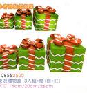 聖誕禮物盒3入組】聖誕飾品聖誕襪聖誕樹聖誕燈聖誕窗貼聖誕服裝聖誕球聖誕花圈