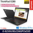 【ThinkPad】X280 20KFA013TW 12.5吋i5-8250U四核256G SSD效能Win10專業版商務筆電