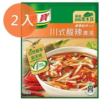 康寶 濃厚酸辣系列 川式酸辣濃湯 50.2g (2入)/組【康鄰超市】