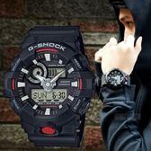 【人文行旅】G-SHOCK | GA-700-1ADR 時尚男錶