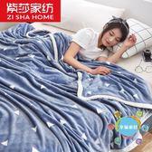 (雙12購物節)床單夏季珊瑚絨毛毯加厚法蘭絨1.8m床單人薄款毛巾小被子午睡空調毯子