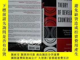 二手書博民逛書店THE罕見ECONOMIC THEORY OF DEVLOPING COUNTRIES RISEY198833