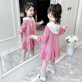 女童秋裝洋裝秋裝2020新款洋氣女孩童裝衛衣公主裙時髦兒童裙子 聖誕節全館免運