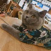 貓咪衣服狗狗衣服超薄雪紡襯衫空調服不撞衫 全館免運
