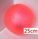 [衣林時尚] 霧透明紅沙灘球 海灘球 (充氣後直徑約25cm) 現貨 辦活動專用 可大量訂購 非INTEX商品