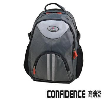 旅遊 背包袋  Confidence 高飛登 5962 氣質灰